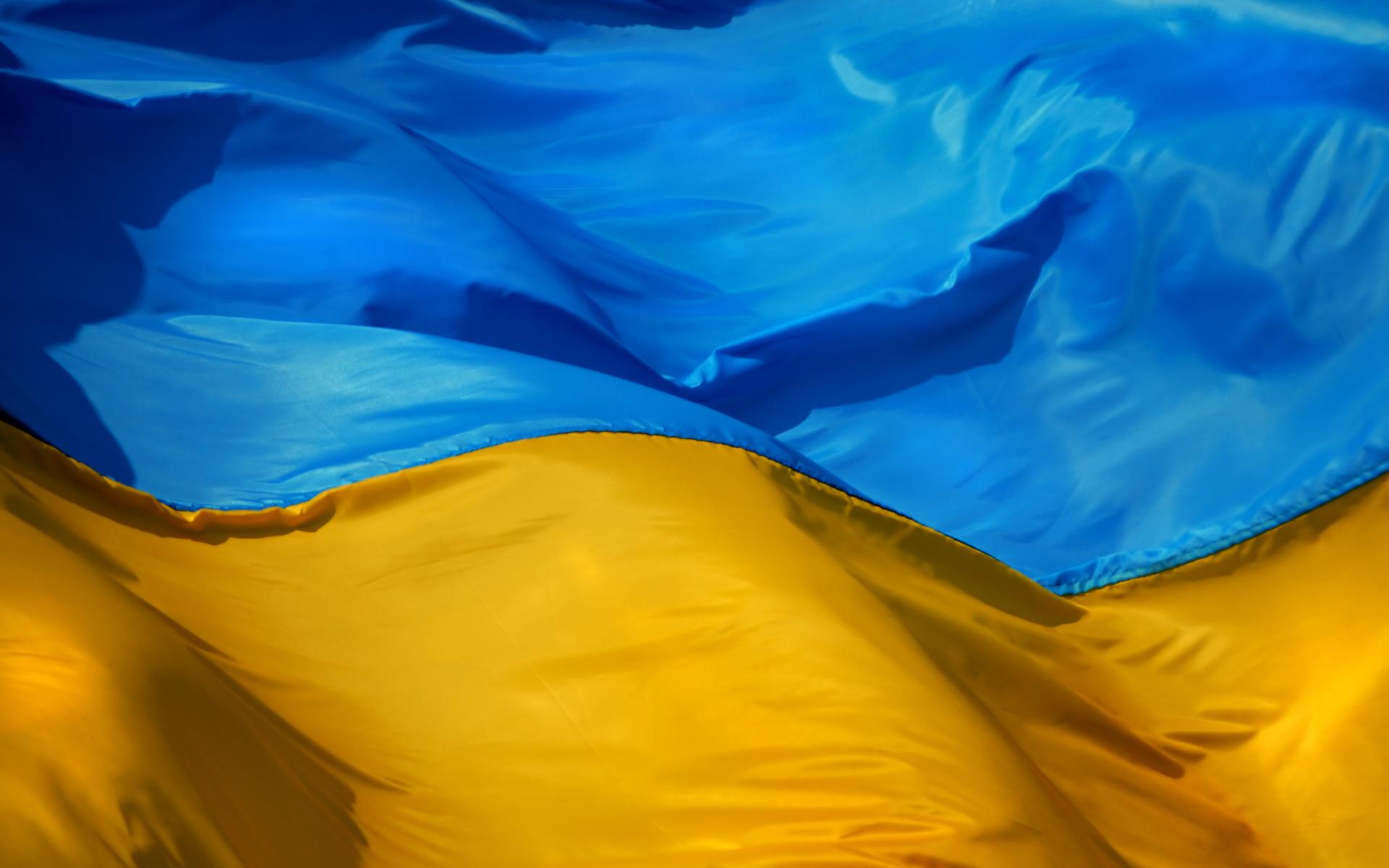 картинка на фоне украинского флага загляните соответствующую