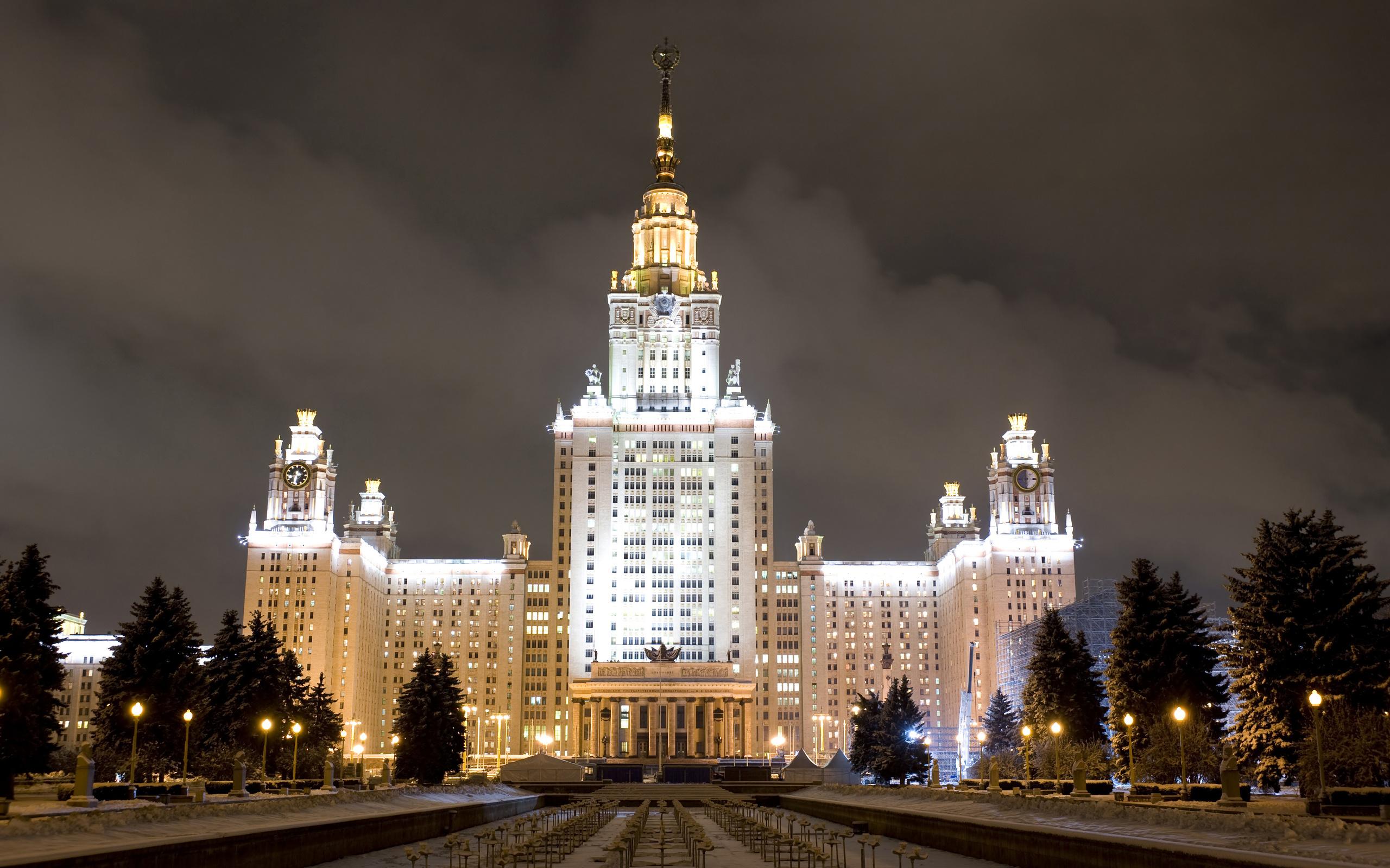 картинки москвы государственные ермаковском сделали снимки