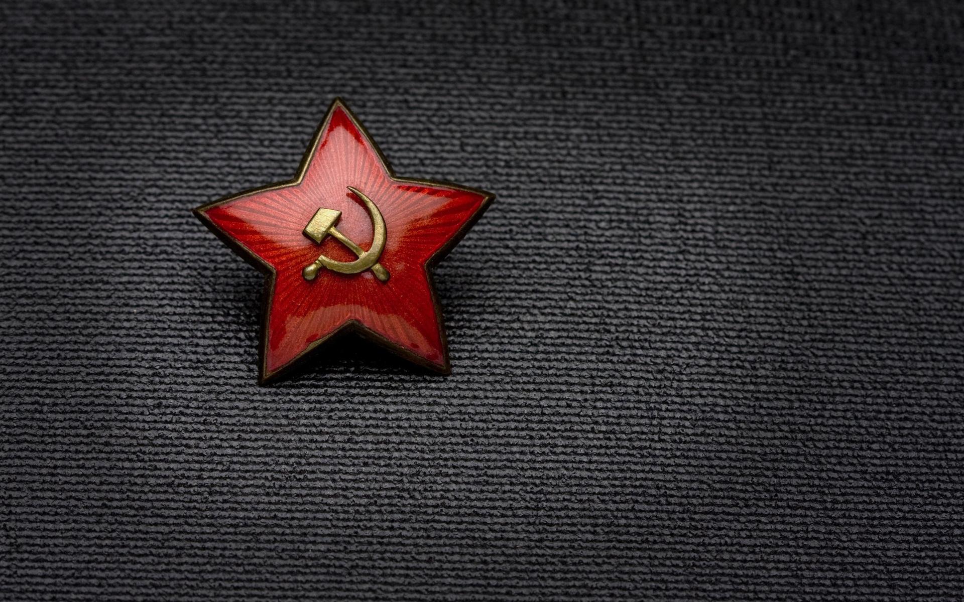 Картинка с красной звездой