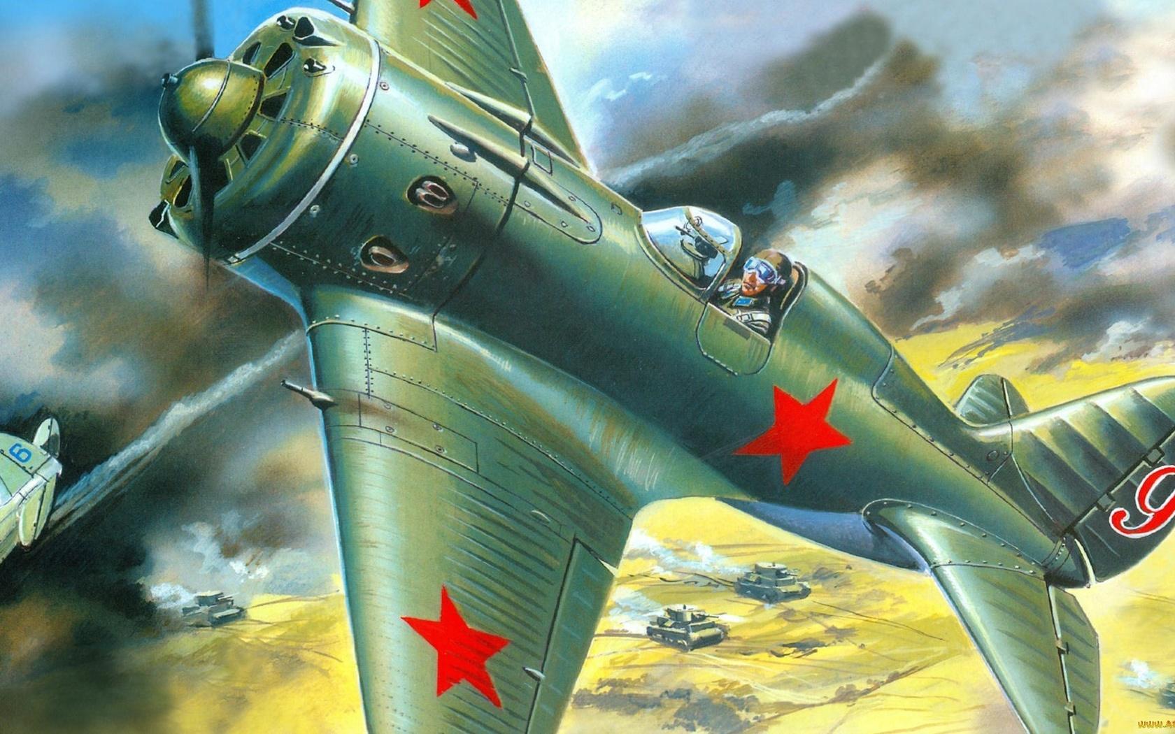 этот рисунок к победе самолет разработки выполнены учетом