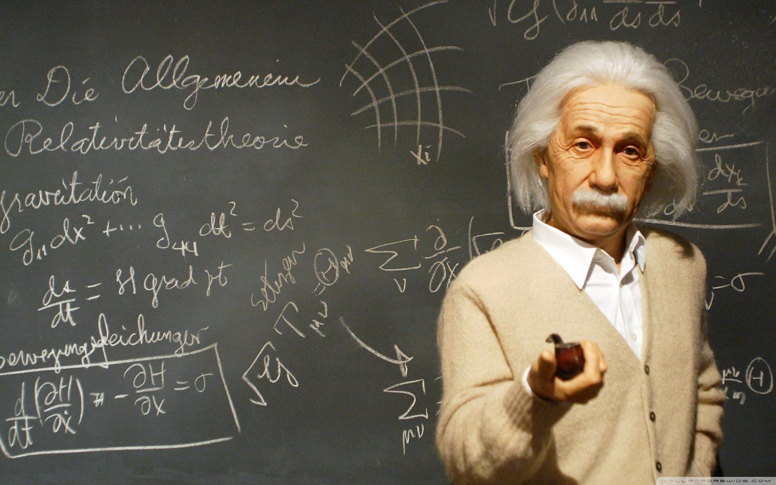 Крутые картинки физика