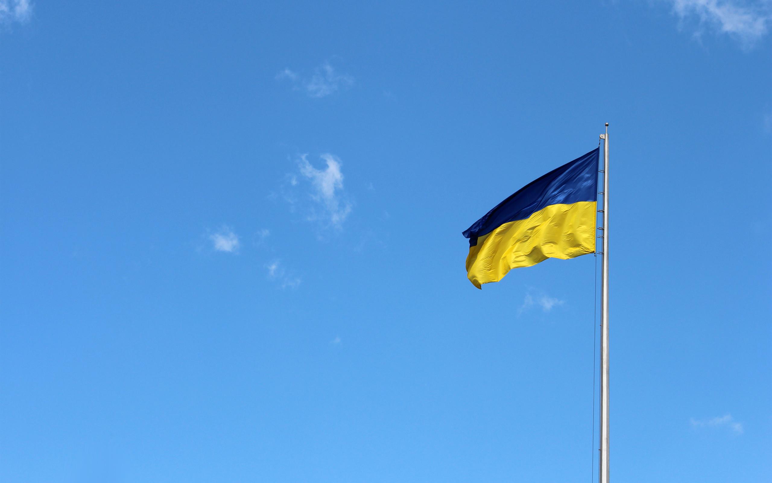 Картинка украины на рабочий стол