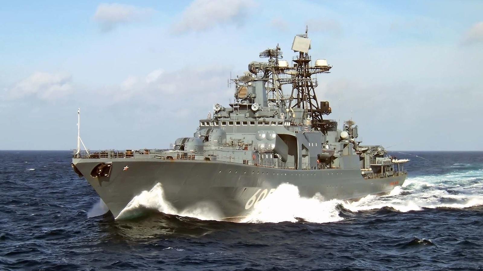 Открытки военных кораблей, открытка музыкальная