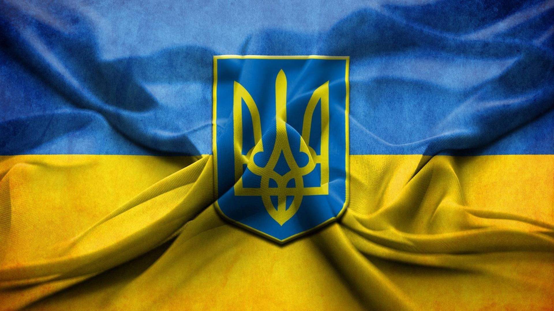 Картинка украина великая