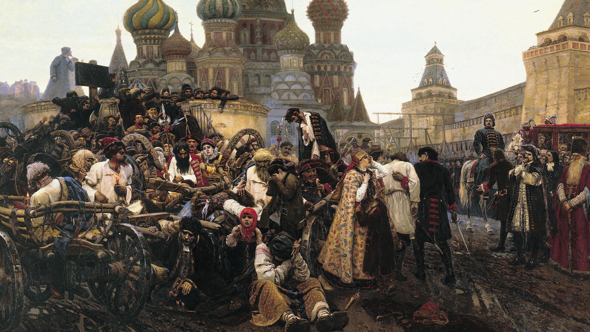 Открытка именем, картинки истории россии