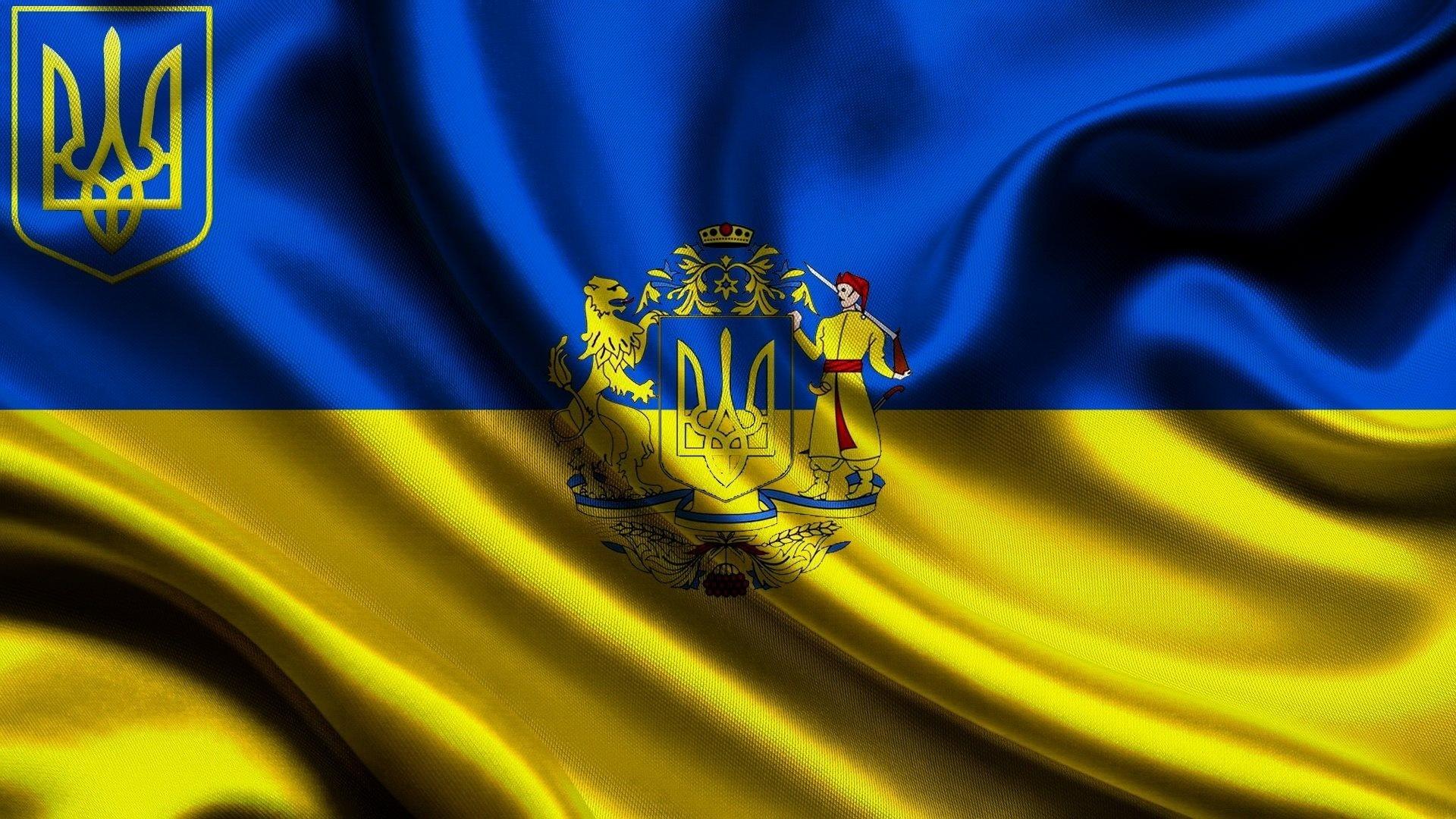 причастен подрывам, украинский флаг и герб фото трудом