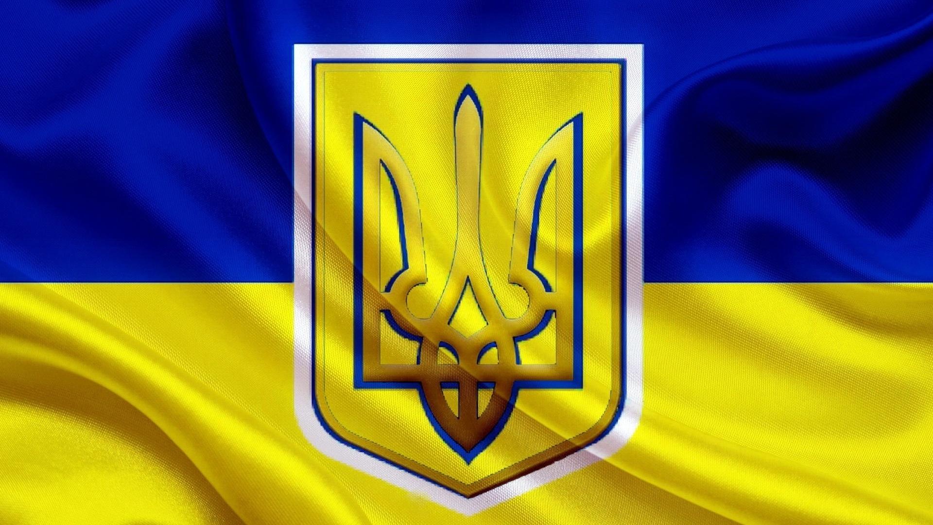 киеве картинка на фоне украинского флага любой город