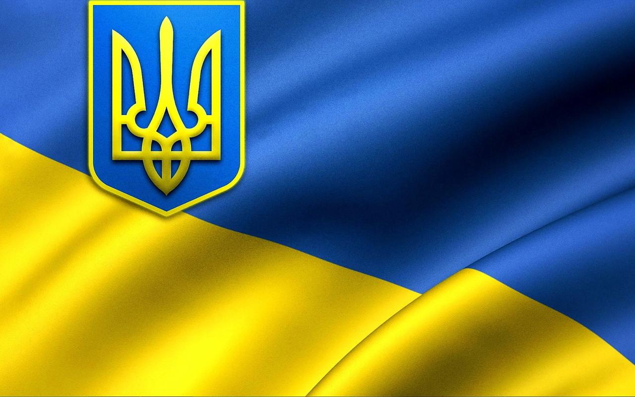 картинки флаг украины с надписью украина прорыва полевых укреплений
