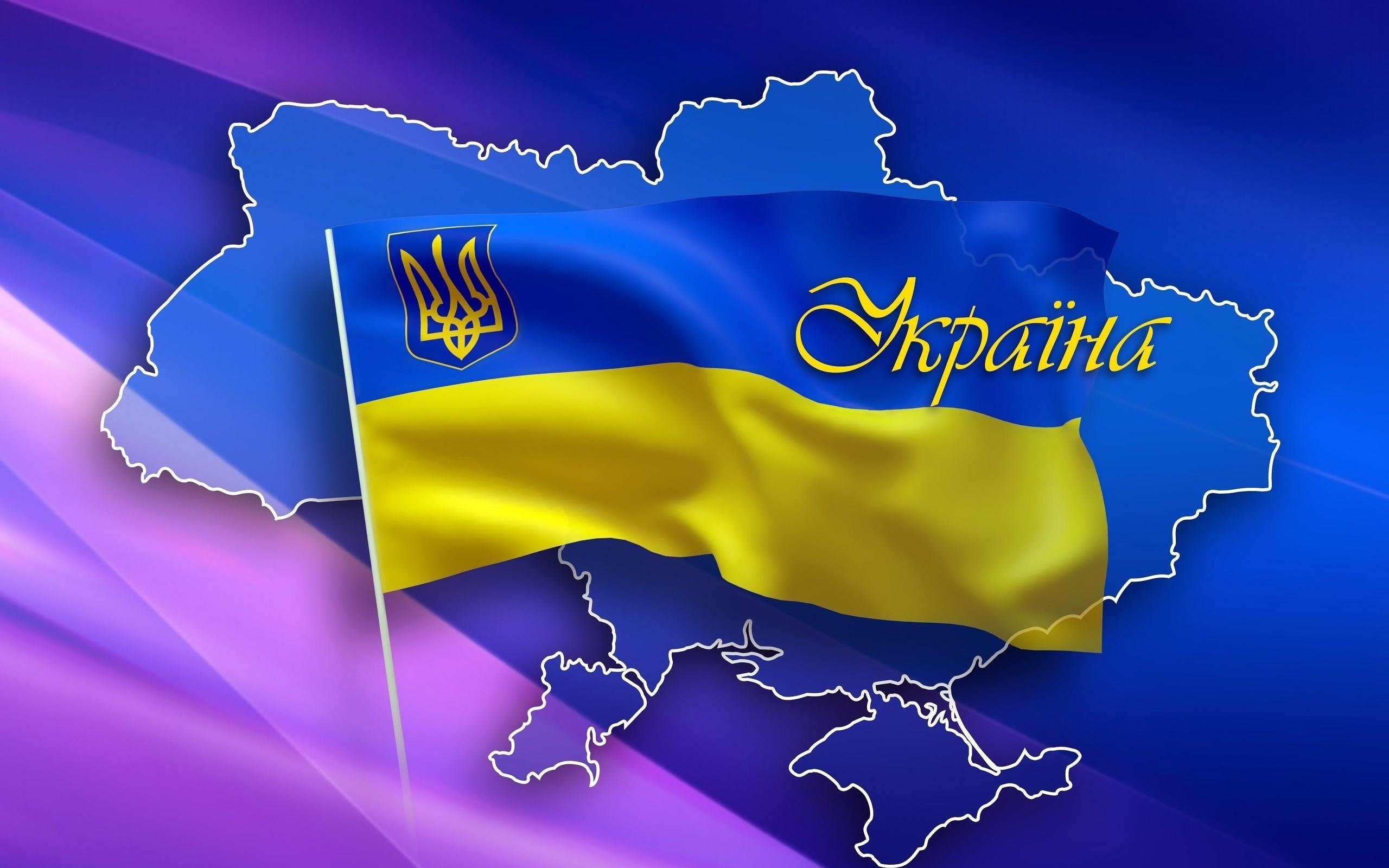 Картинки, украинские картинки с надписями