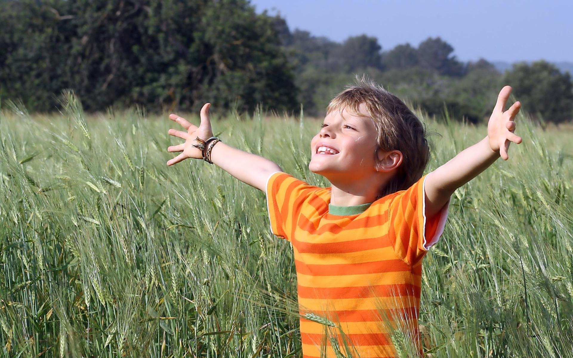 Картинка счастливый мальчик