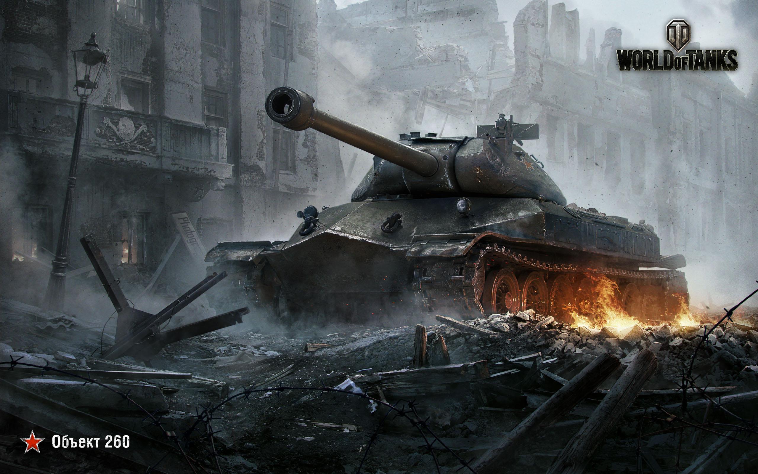 Днем, картинки вордов танкс