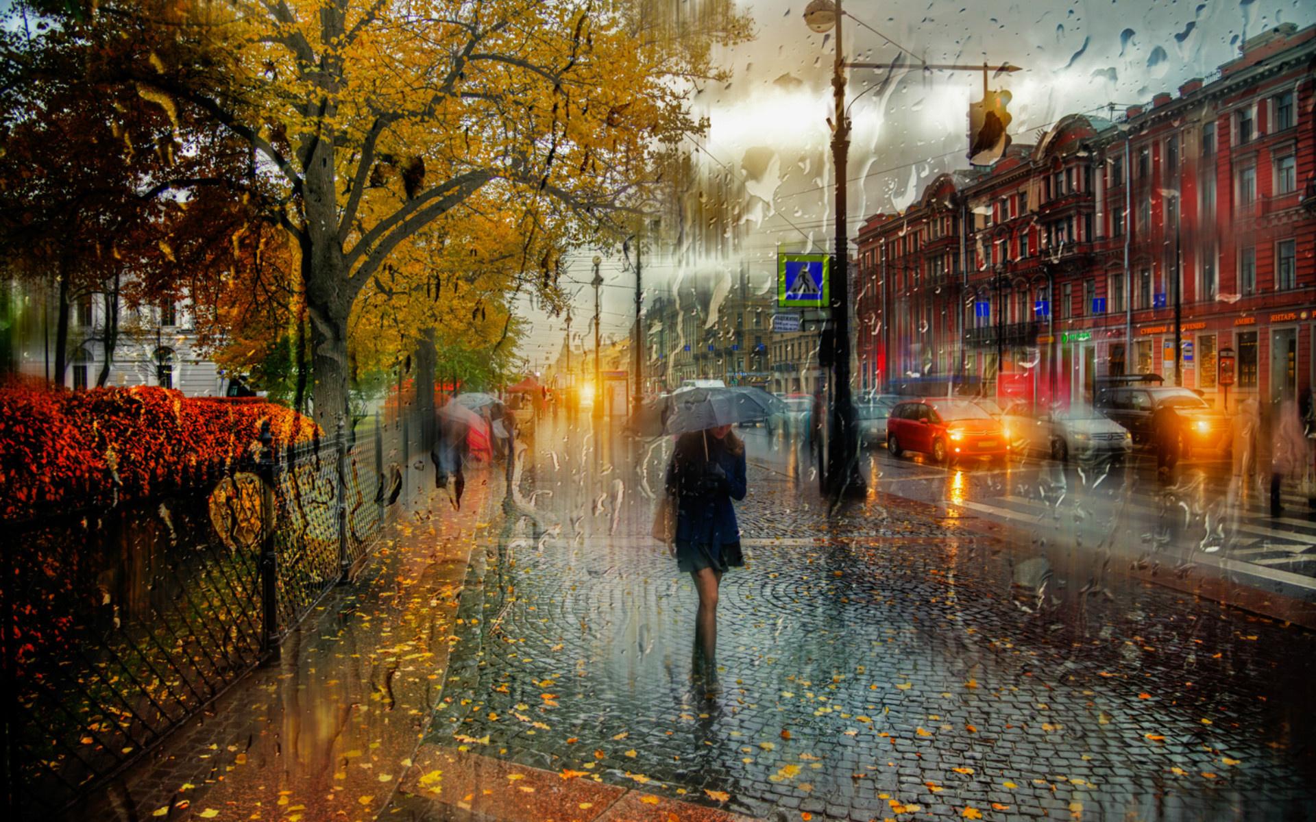 Открытки осень в городе, мая