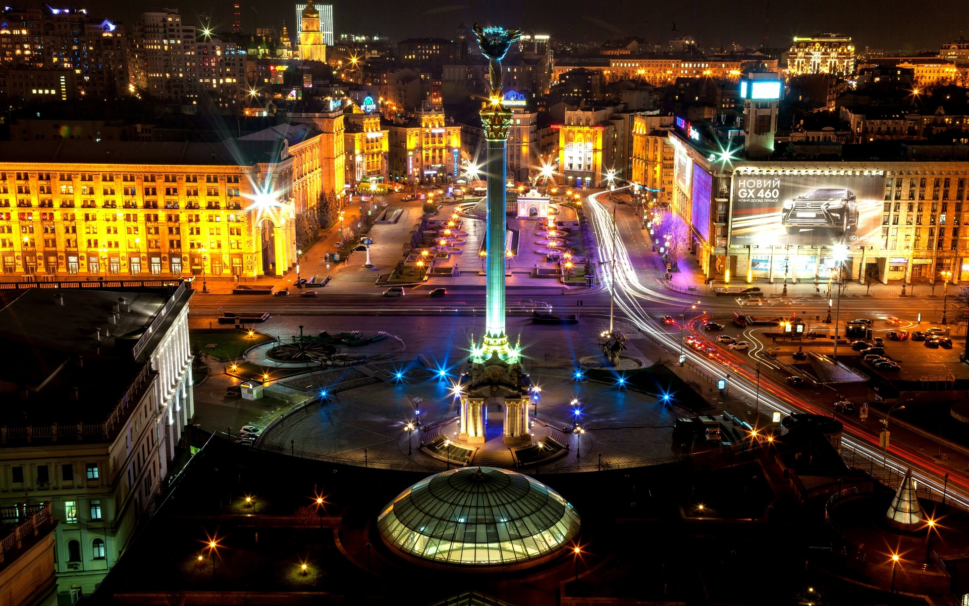 украина фотки города районе, где