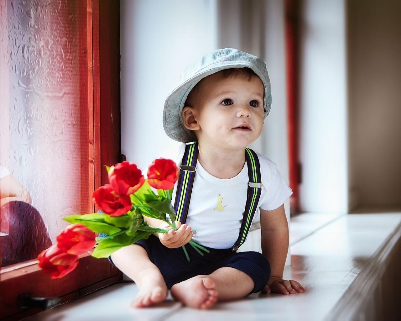 как малыши с цветочками картинки было
