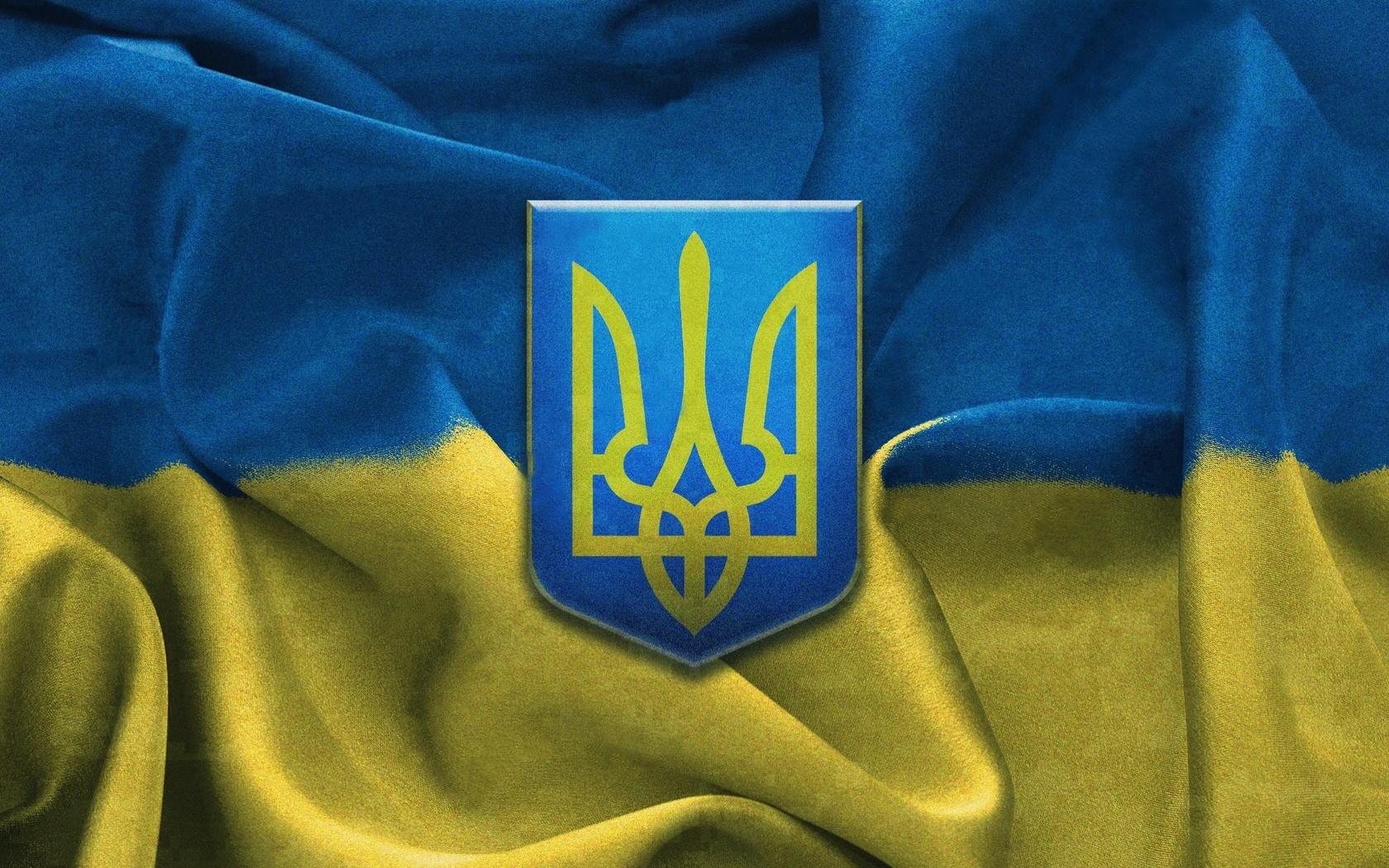картинка на фоне украинского флага может