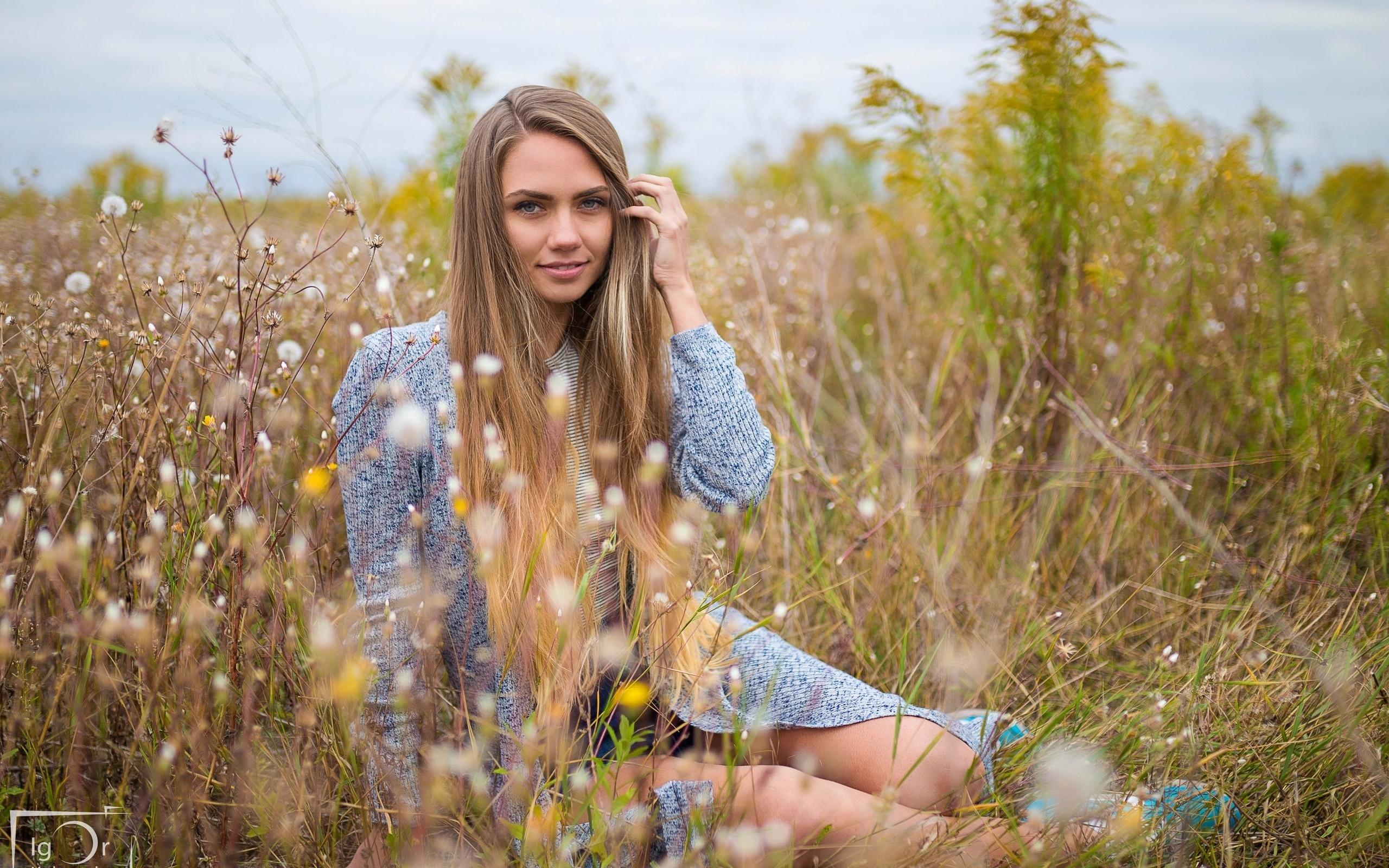 Секс девушки на природе россия, Порно на природе летом, секс на природе бесплатно на 25 фотография