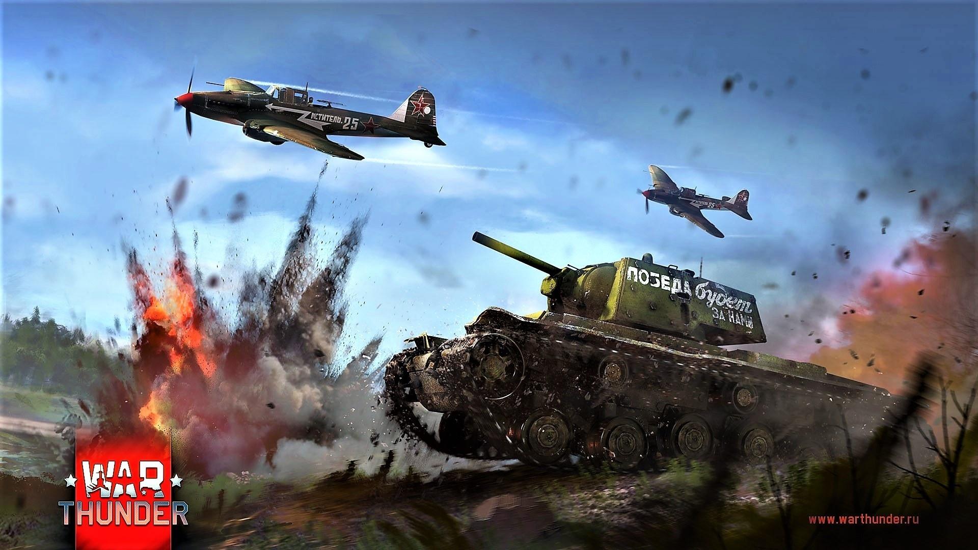 Картинки с войной и танками и самолетами и с машинами