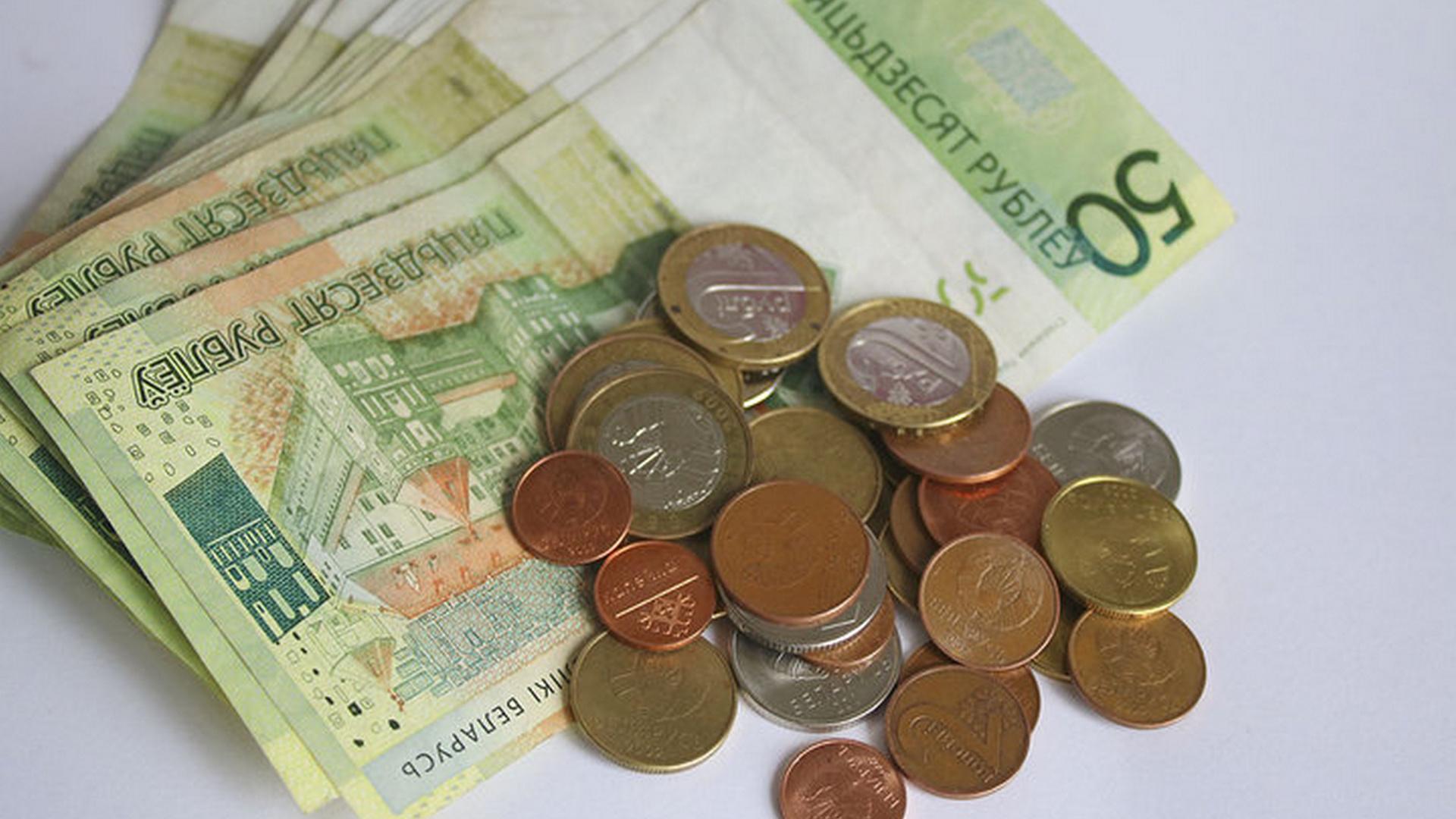фото белорусских денег была одна самых