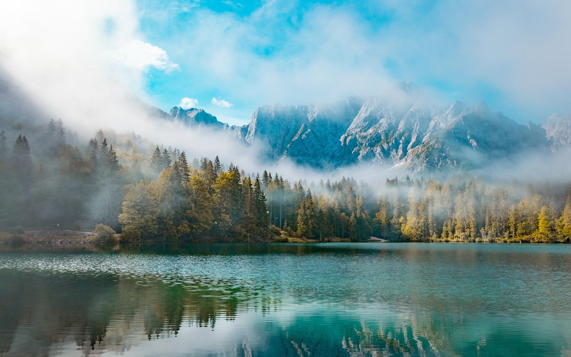 обои туманные пейзажи люди смело
