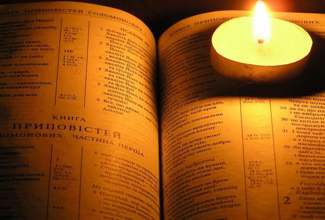 адвокатов краснооктябрьского терпеливый лучше завоевателя города библия кошехабльского