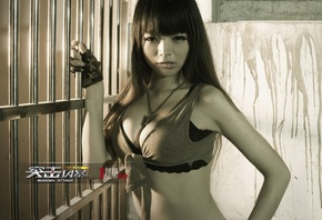 action, attack, babe, cosplay, fighting, fps, military, online, sci-fi