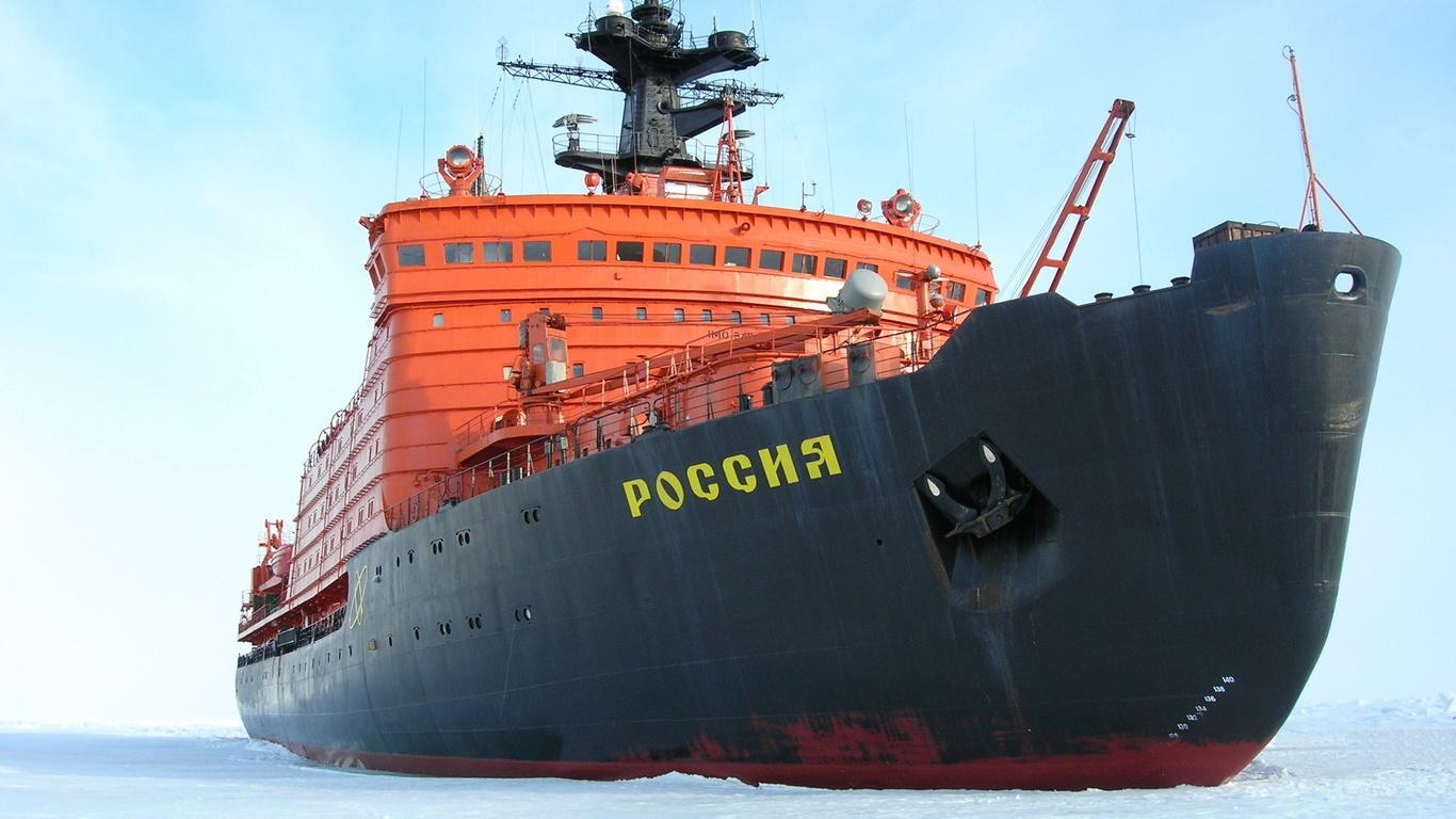 Атомный, ледокол, лед, россия, говнокол, боярышник, параша, небо,