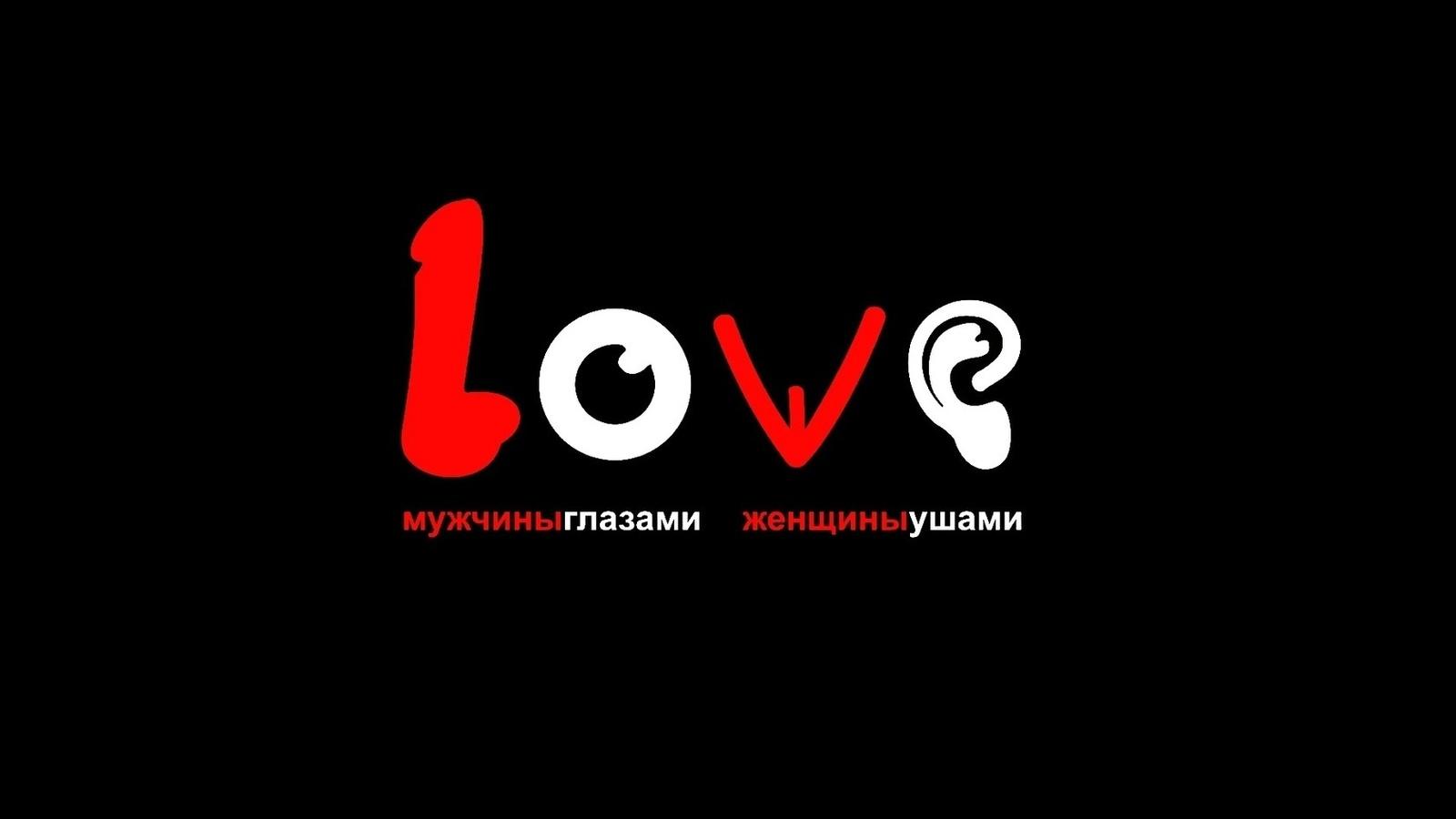 Картинки с надписью на черном фоне про любовь