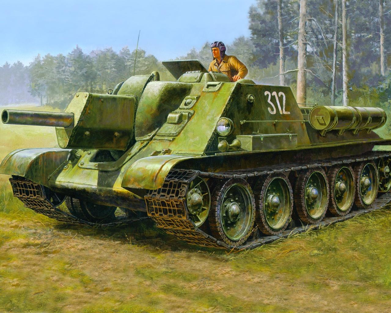 Картинки военная техника ссср