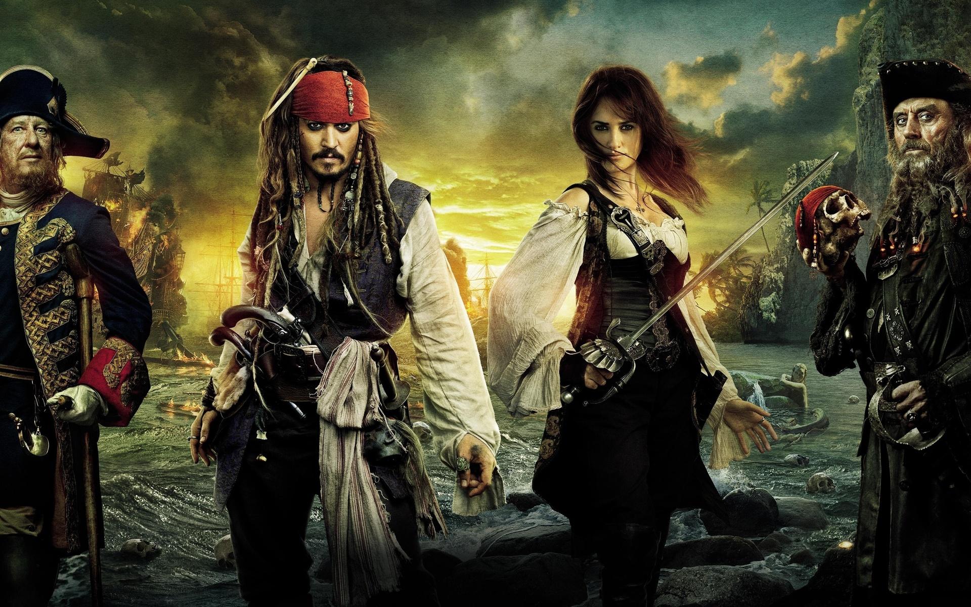 Крутые картинки пираты карибского моря, картинки