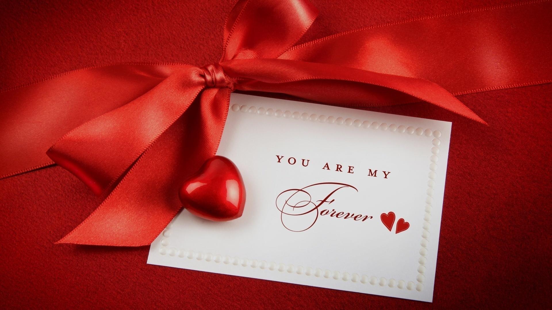 Днем рождения, открытка с романтическими признаниями
