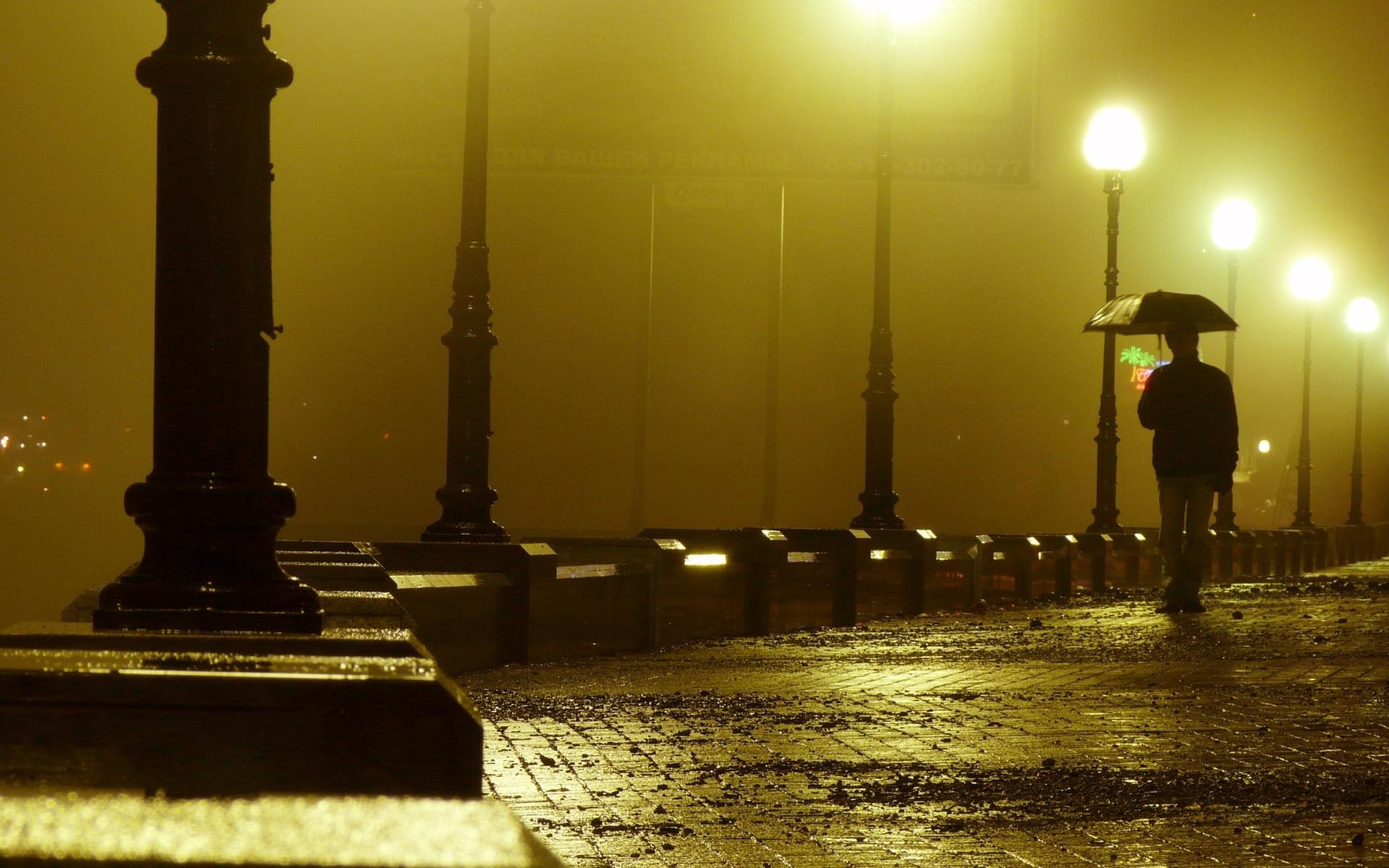 Скучаю тебе, дождь картинки красивые одиночество