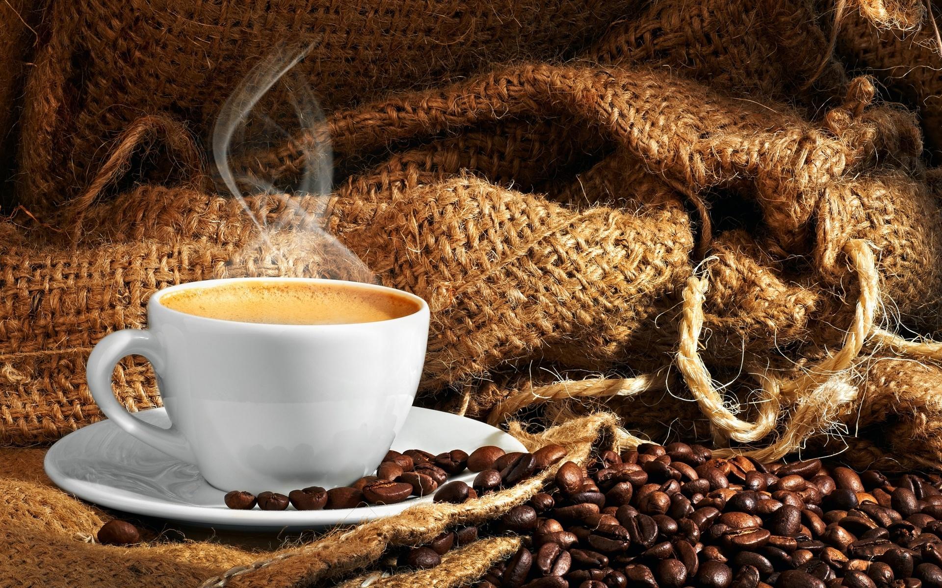 Кофе для картинки, создай открытку