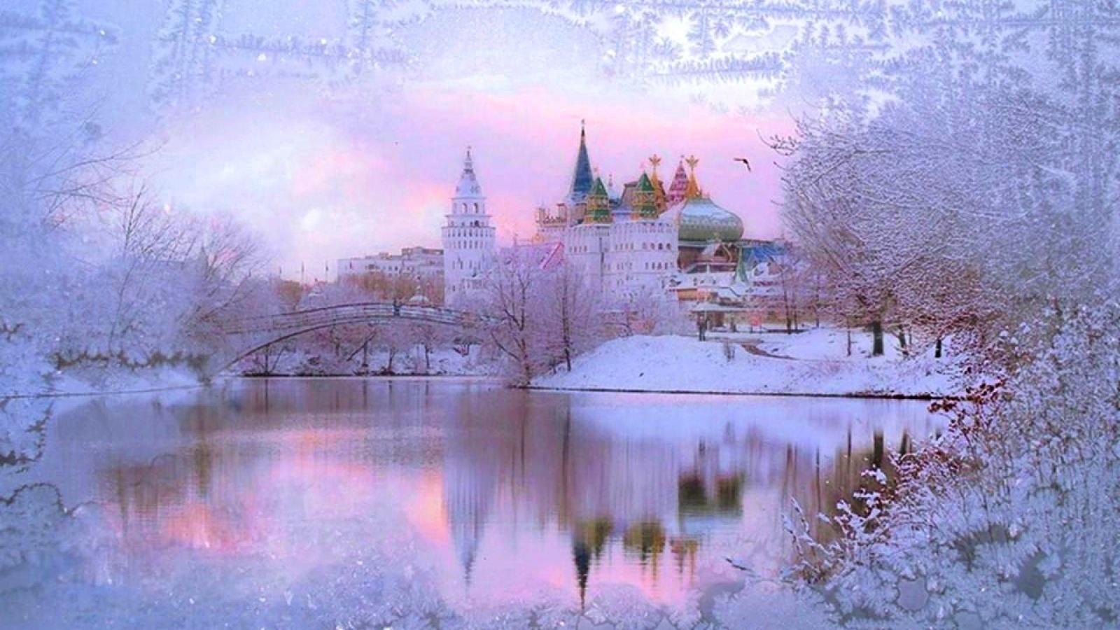 Новым годом, анимация картинки зимние утро