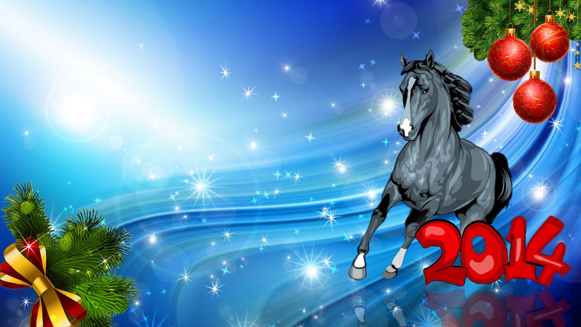 Прикольные картинки лошади 2014