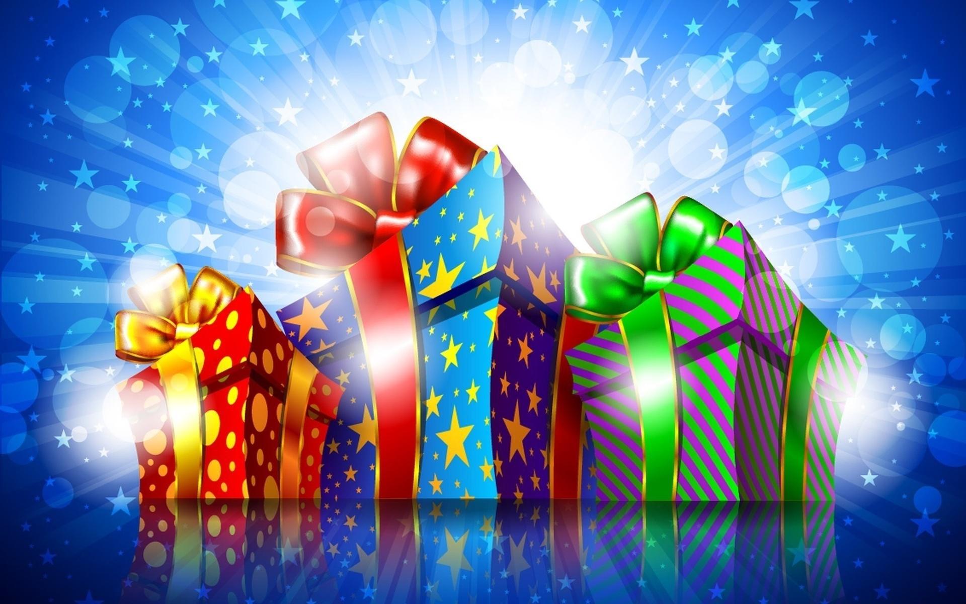 Открытки с картинками подарков