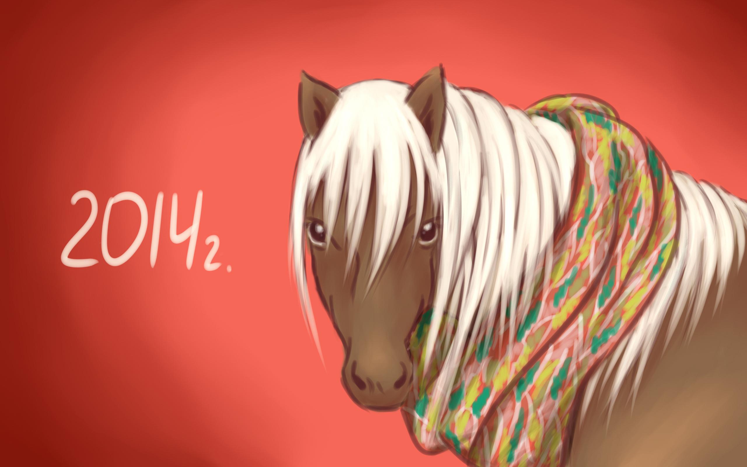 Прикольные картинки к новому году 2014 лошадей