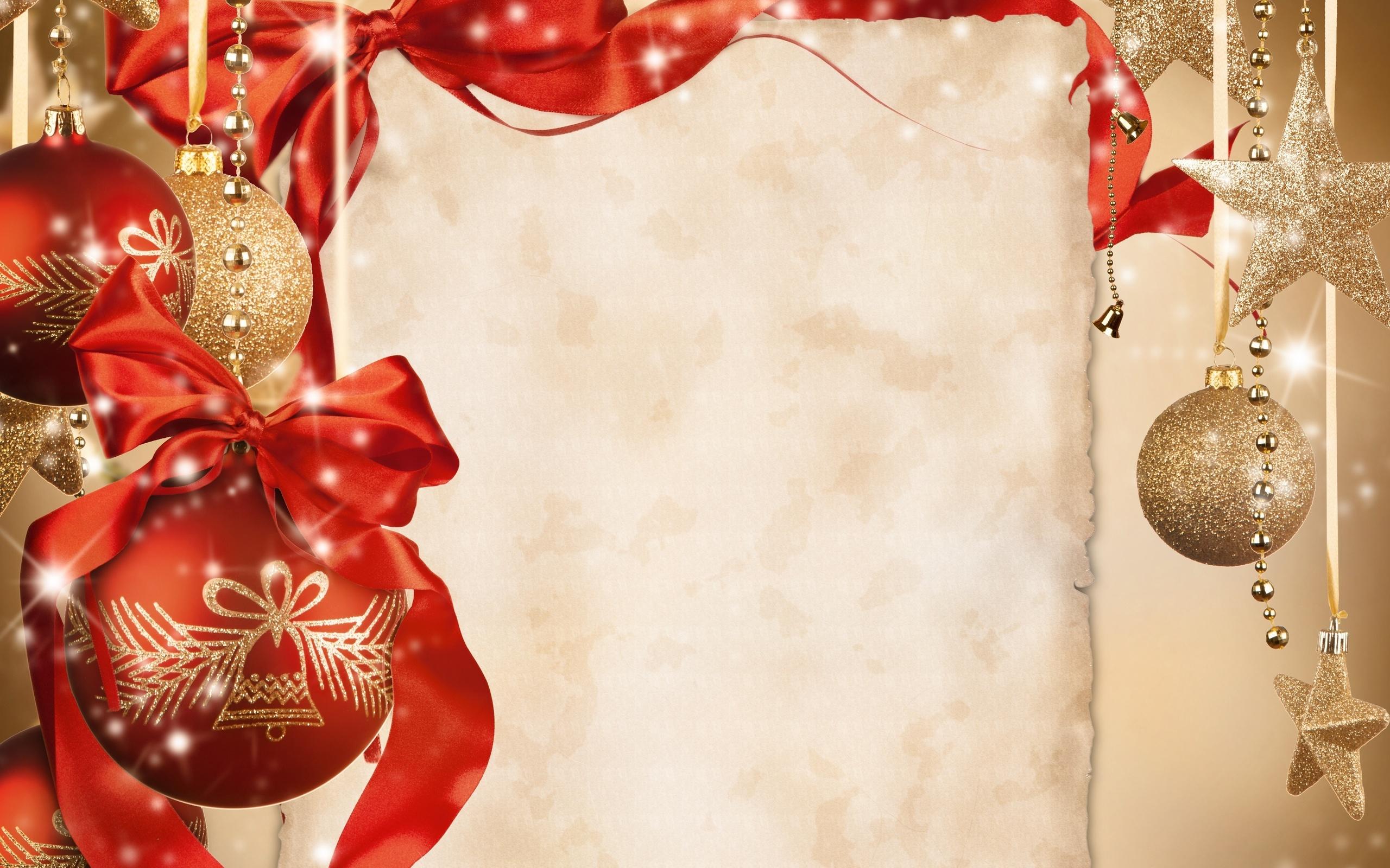 Новый год открытка фон
