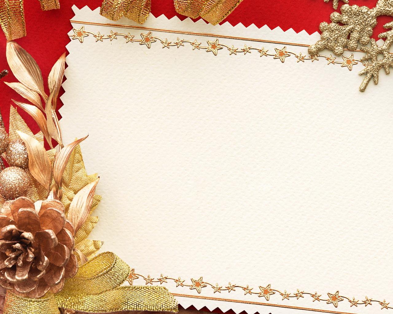 Открытки цветов, пустые картинки новый год