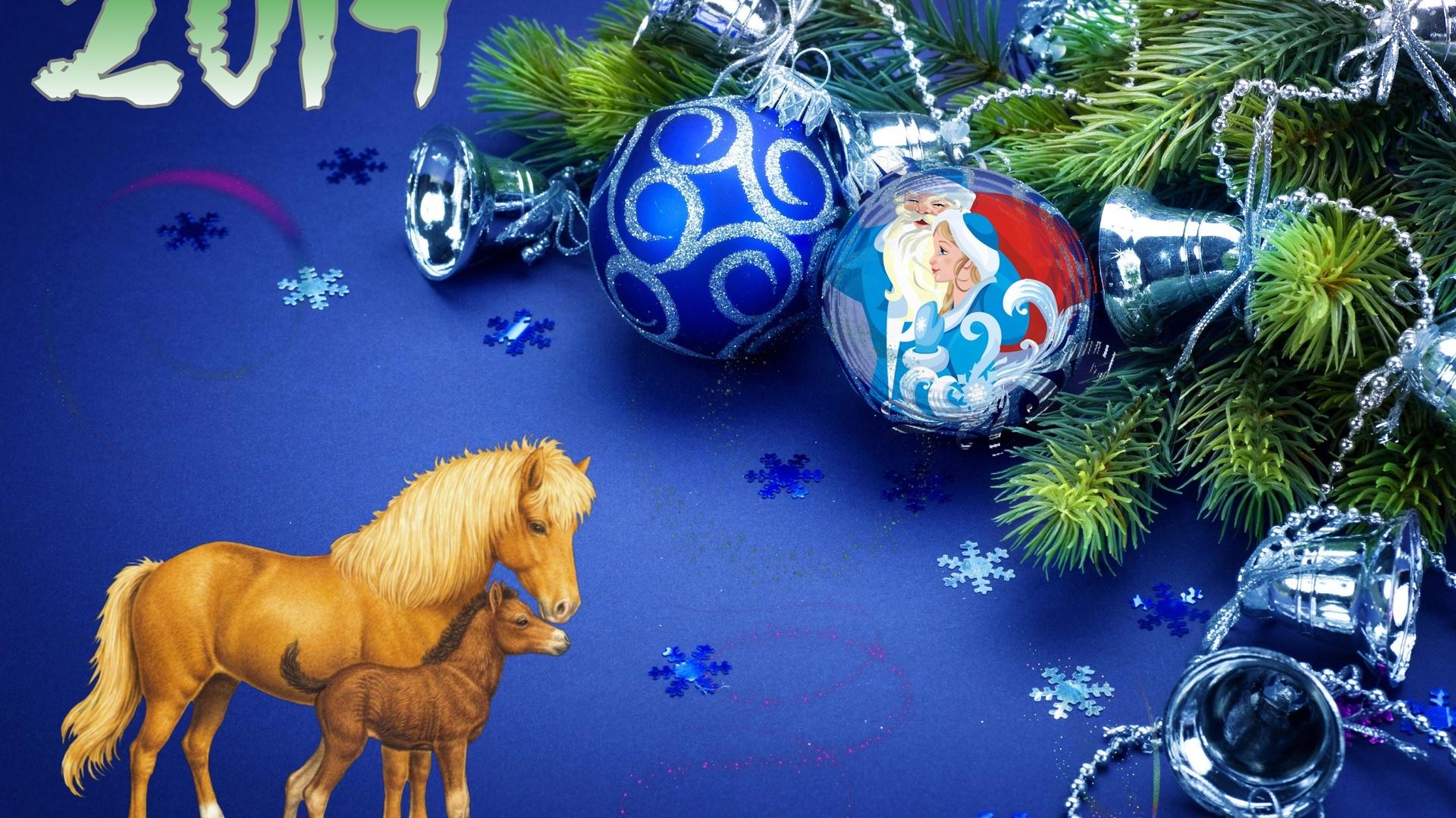 Картинки новый год лошади