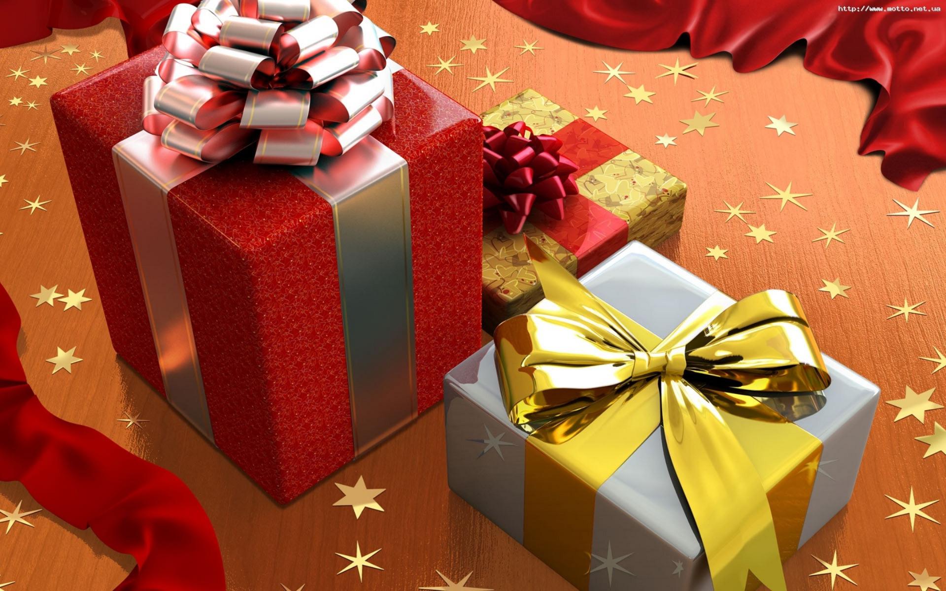 Открытки с подарками ко дню рождения, днем мужчине картинки