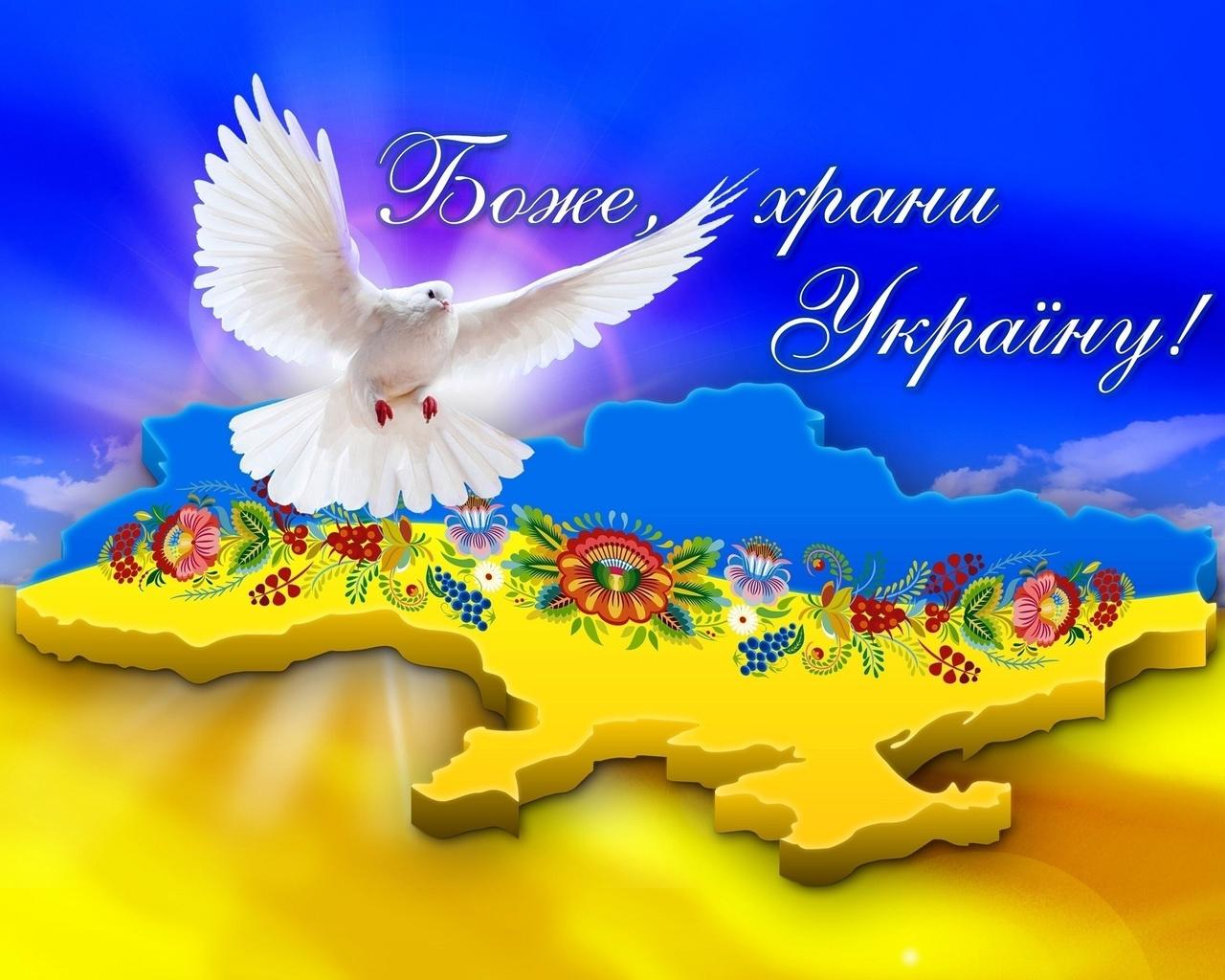 Днем, анимации. открытки об украине