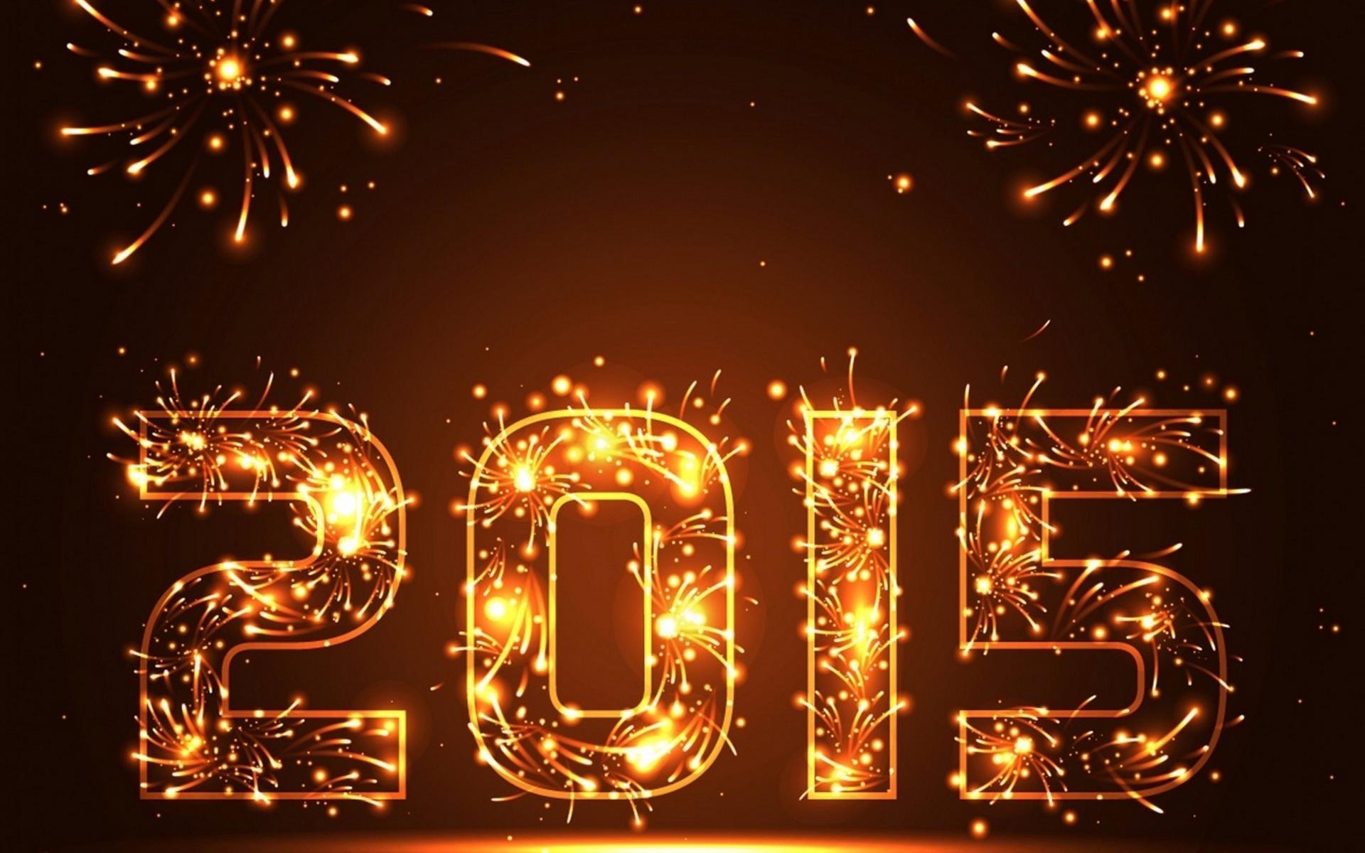 Новогодние открытки к 2015 году, для ирины дню