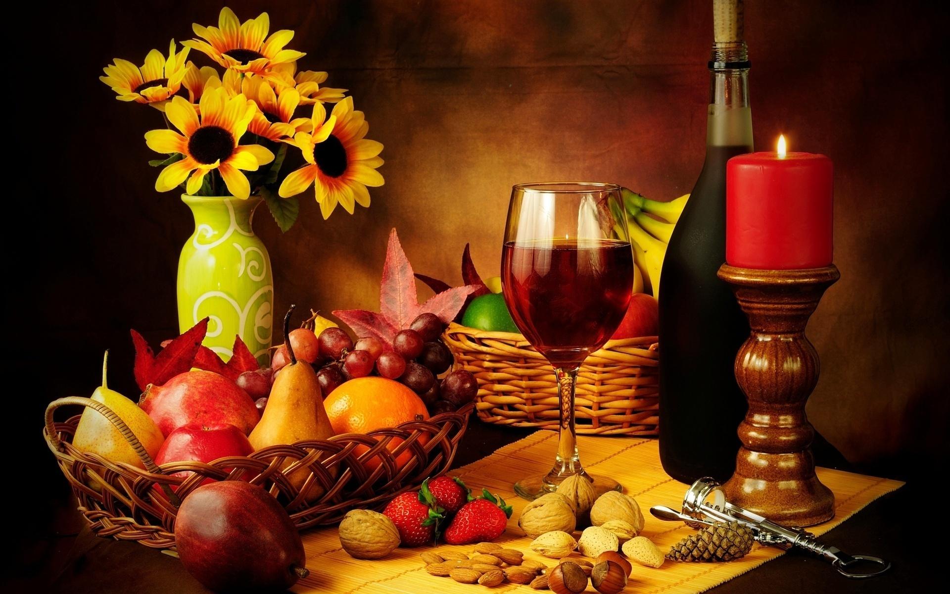 Днем, открытка с вином и фруктами