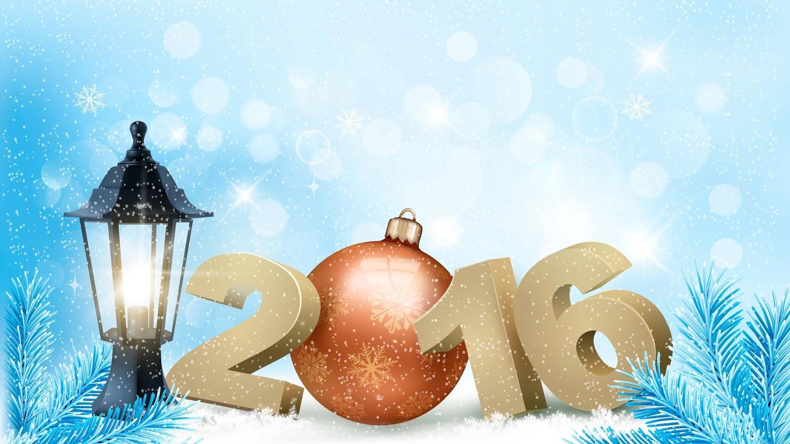 Про, с новым годом и рождеством открытка 2016
