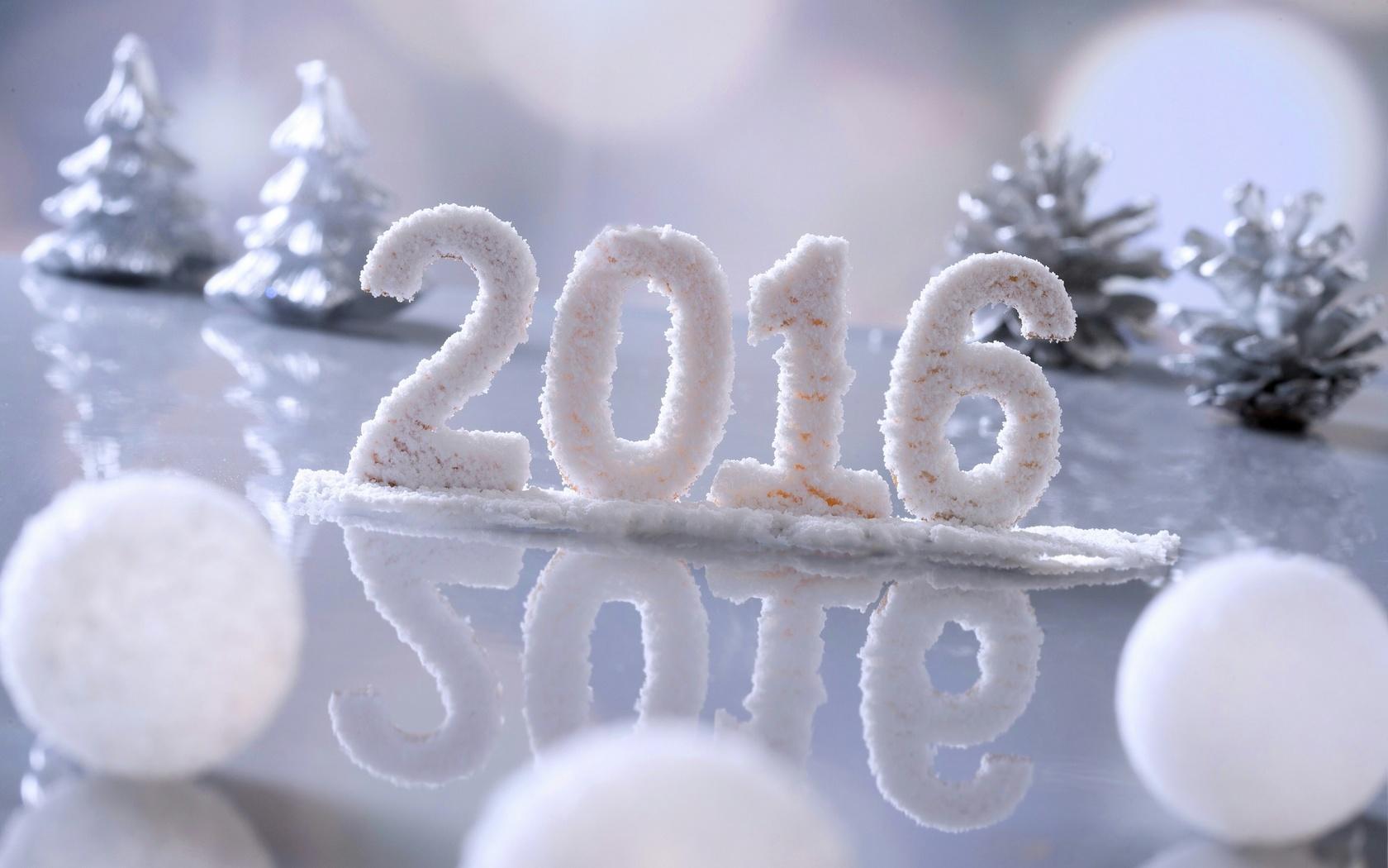 Новый год 2016 картинки с анимацией, защите