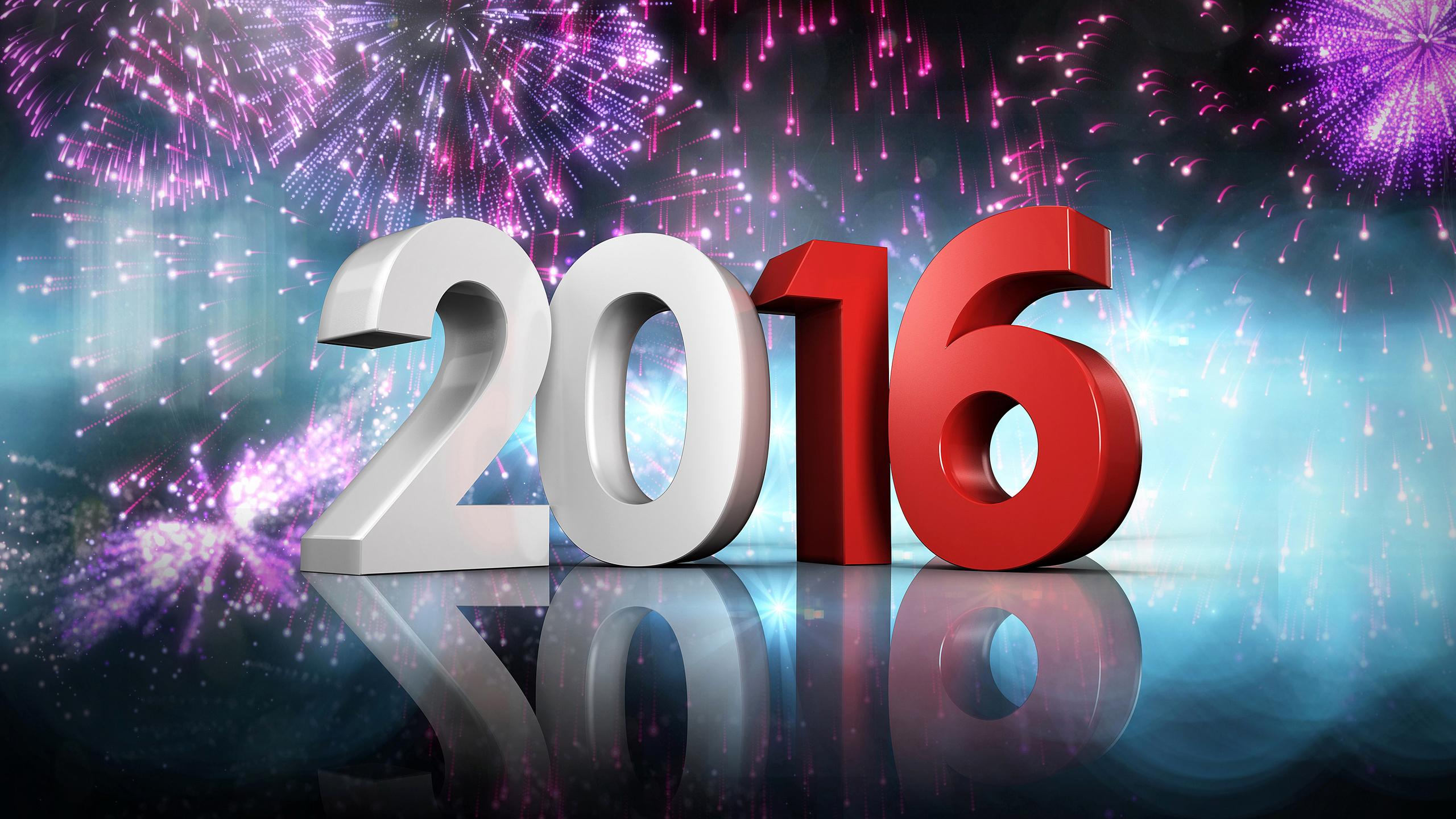 Открытка а новым годом 2016, картинки