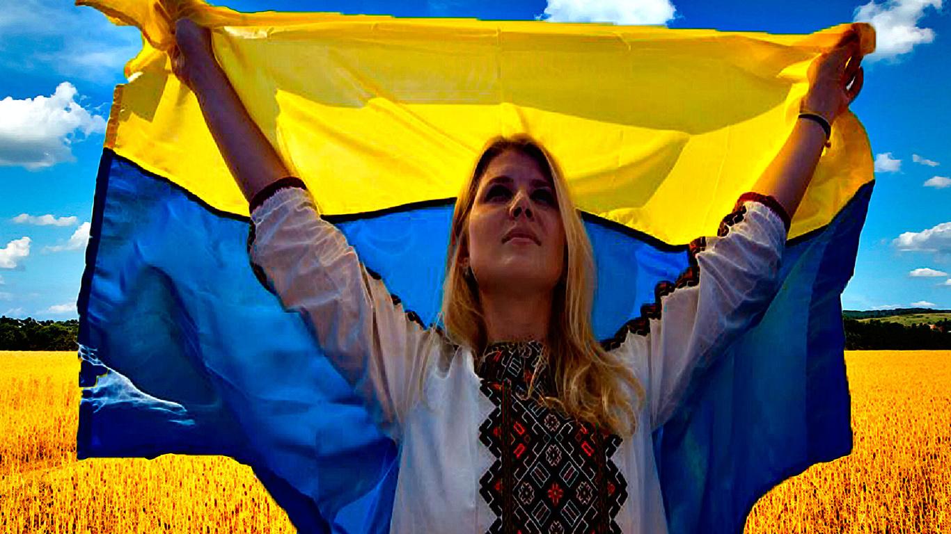 видео с украинскими женщинами питай