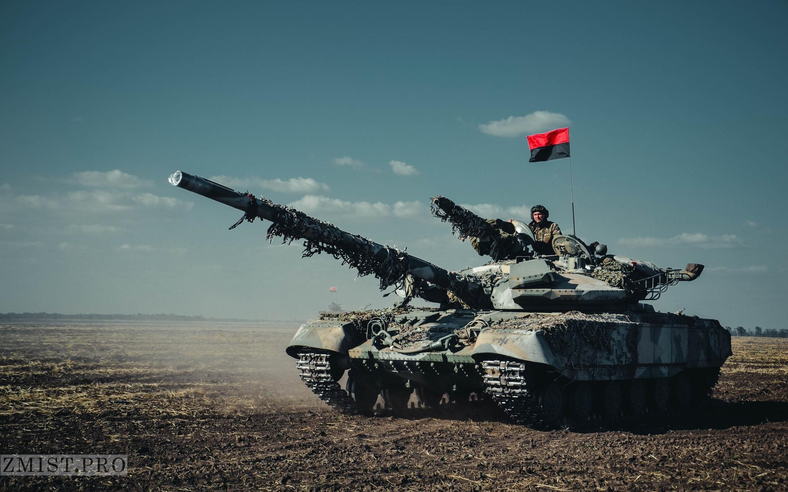 т-64б1м, танк, украина, азов, ато, война, защитники родины, патриоты, ёбаные нацысты, мрази, хуесосы, нацысты, стадо тварей, бандеровцы, бандерлоги, предатели руси, укропитек обыкновенный, укропитек обыкновенный, укропитек обыкновенный, укропитек обыкнове