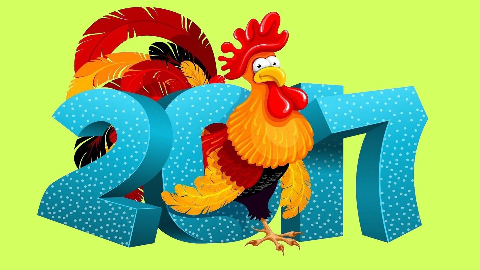 Открытки с новым 2017 годом с годом петуха