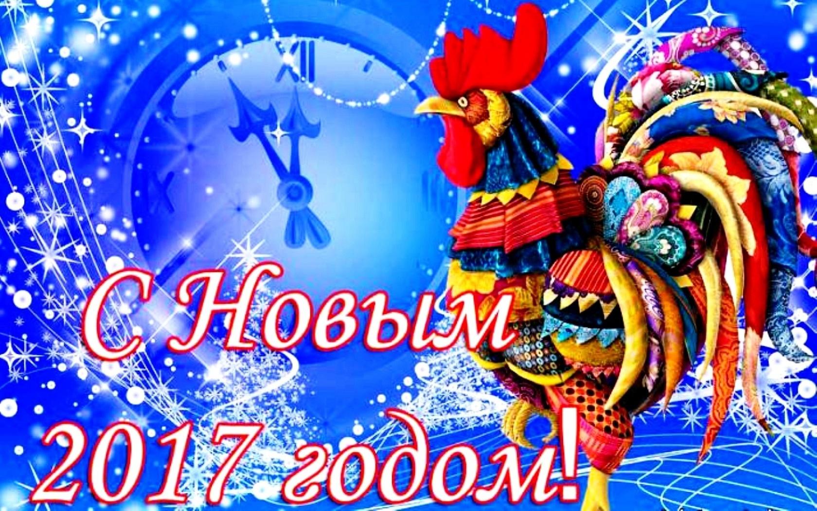 Приколы надписями, открытки с поздравлением новым годом 2017